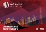 Dubai Residential Market Overview Q2 2017